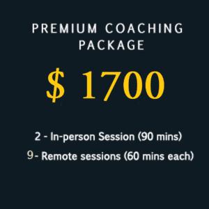 premium $1700